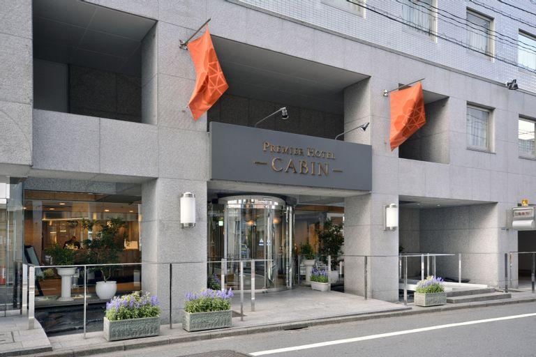 Premier Hotel-CABIN-Shinjuku, Shinjuku