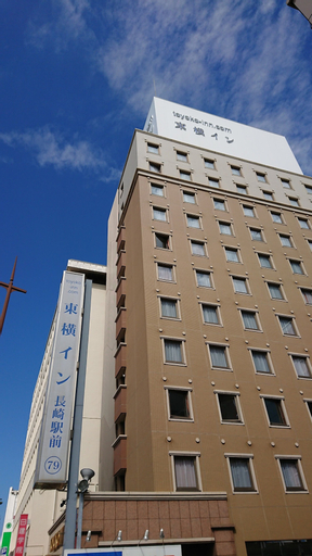 Toyoko Inn Nagasaki Ekimae, Nagasaki