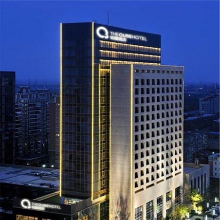 The Qube Hotel Shanghai Nanqiao, Shanghai