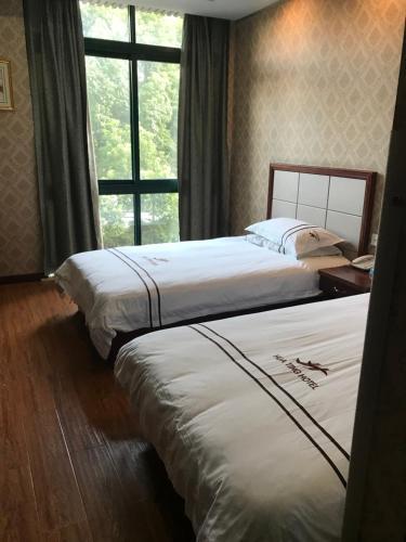 Huating Business Hotel, Huzhou