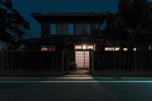 Guest House Yonemuraya, Matsue
