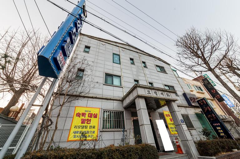 Motel Sehwa, Uijeongbu