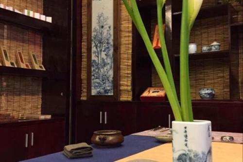 Tun Meng Xue She, Huangshan