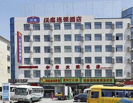 Hanting Express Dalian Development Zone Ansheng Square, Dalian