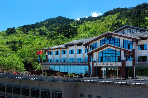 Xihai Hotel, Huangshan