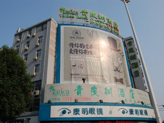 Vatica Hengshui Halixun Peace Hospital Hotel, Hengshui