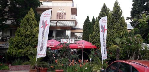 Heat Complex Family Hotel, Peshtera