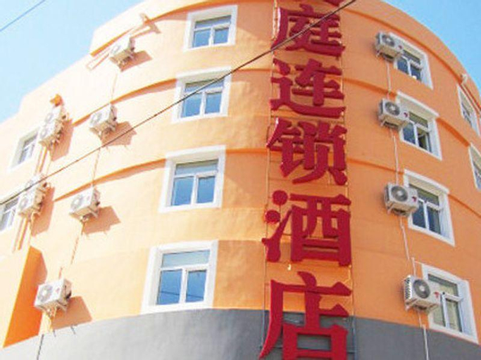 Hanting Hotel Huludao Railway Station Branch, Huludao