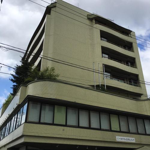 Hotel Furukawa Hills, Ōsaki