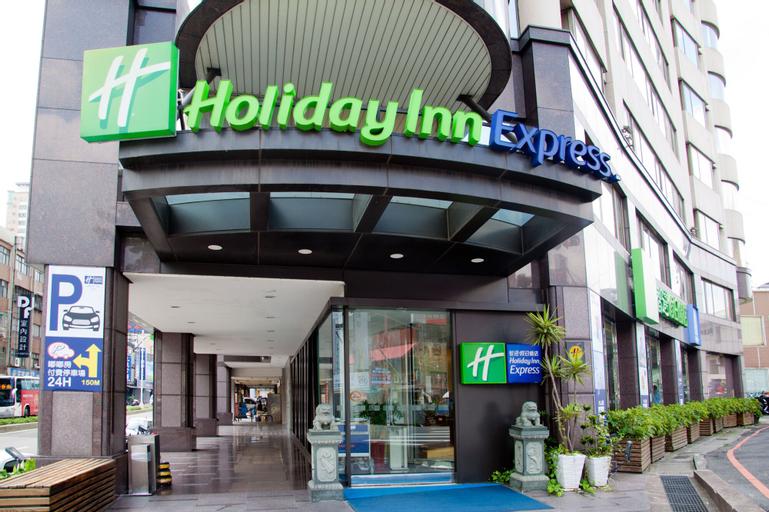 Holiday Inn Express Taoyuan, Taoyuan