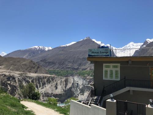 Hunza Lounge, Northern Areas