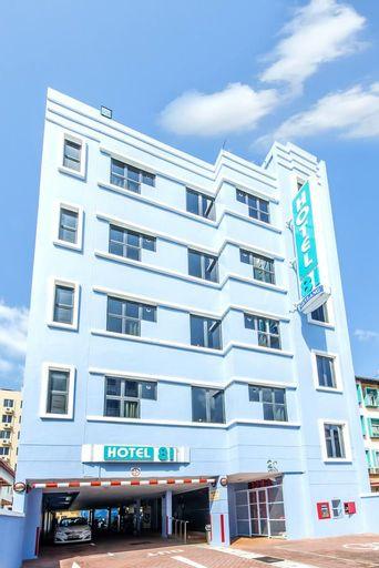 Hotel 81 Geylang (SG Clean Certified), Geylang