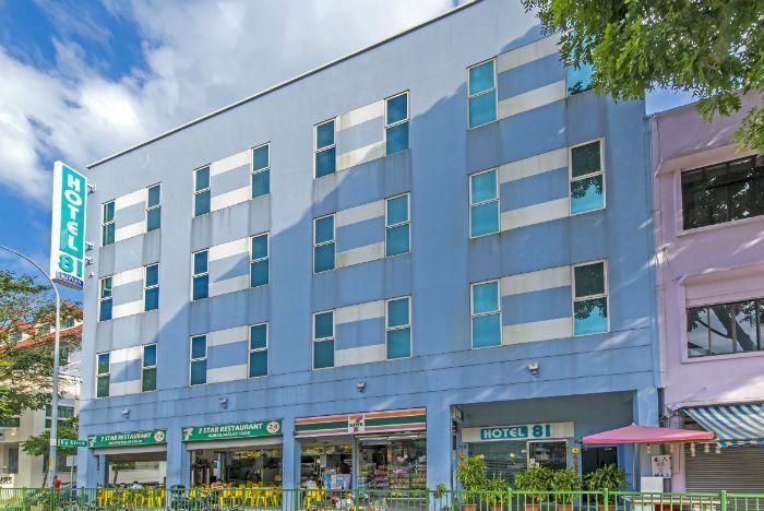 Hotel 81 Kovan, Hougang