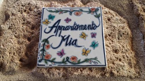 Appartamento Mia, Terni