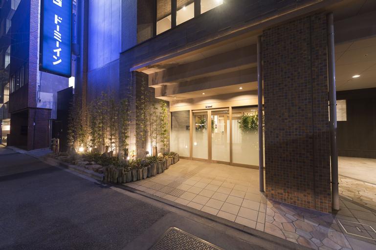 Dormy Inn Tokyo-Hatchobori Natural Hot Spring, Chūō