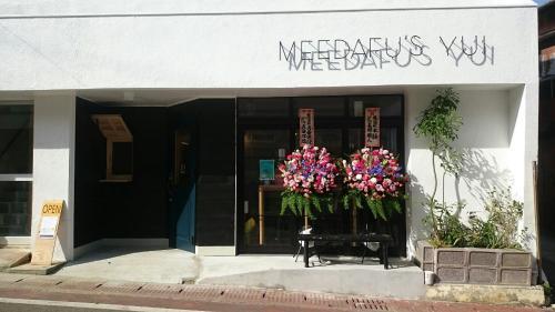MEEDAFU'S YUI HOSTEL and COFFEE, Yoron