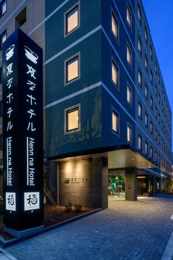 Henn na Hotel Tokyo Haneda, Ōta