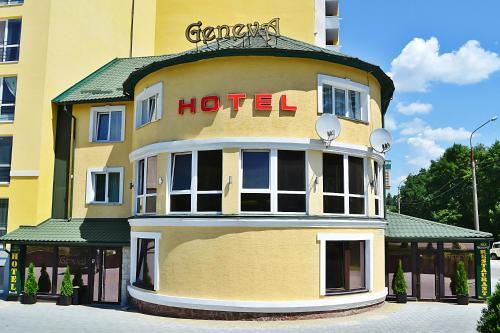 Geneva Hotel, Ternopil's'ka