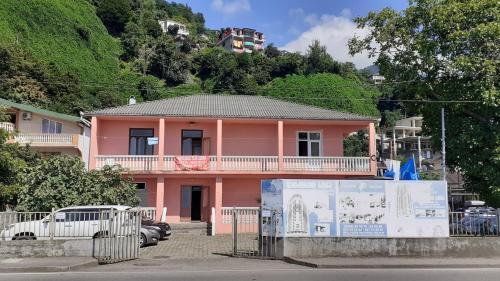 Javakhishvili Guest House, Hopa