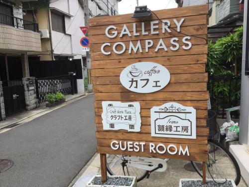 Gallery Compass, Higashiōsaka