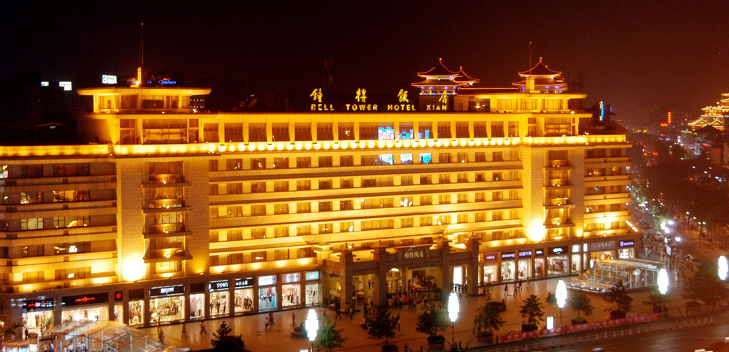 Bell Tower Hotel Xian, Xi'an