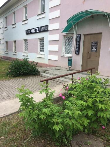 Хостел на Заслонова 27, Mahilyow