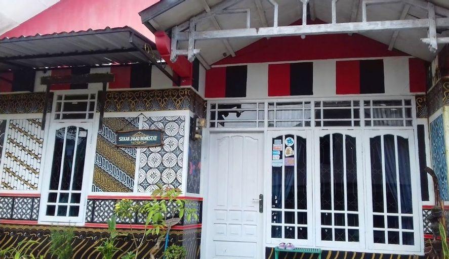 Sekar Jagad Homestay Syariah Dieng, Wonosobo