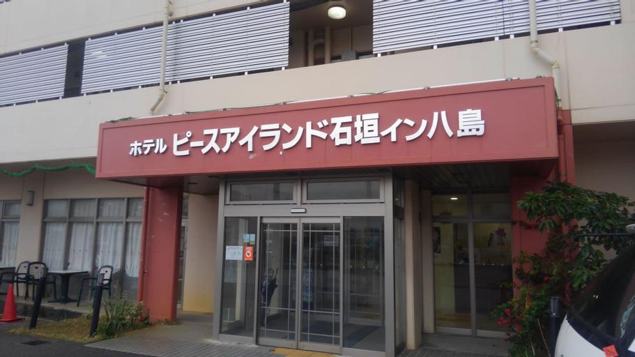 Hotel Peace Island Ishigaki in Yashima, Ishigaki