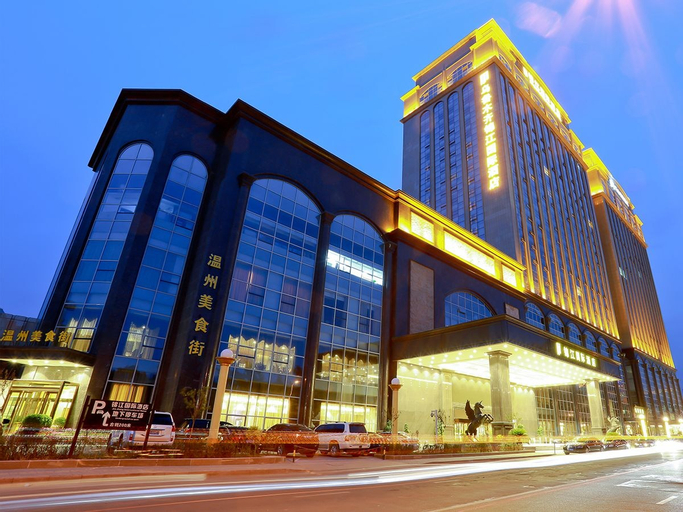 Jin Jiang International Hotel Urumqi, Ürümqi