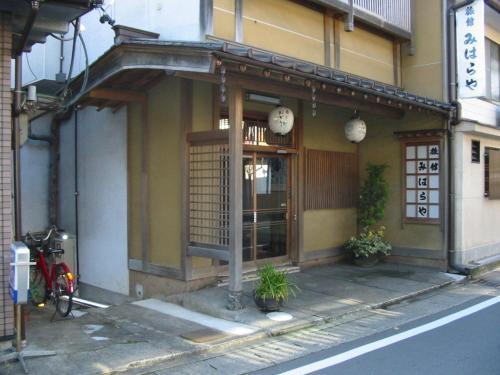 Miharaya Ryokan, Gujō