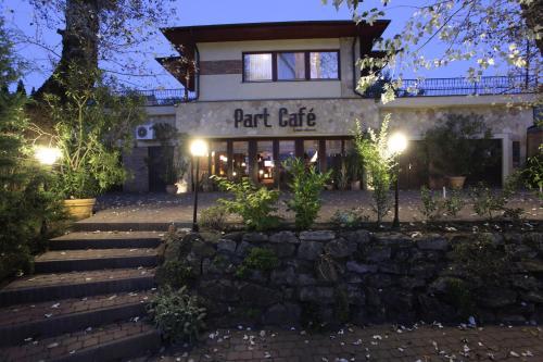 Part Cafe Panzio, Dunakeszi