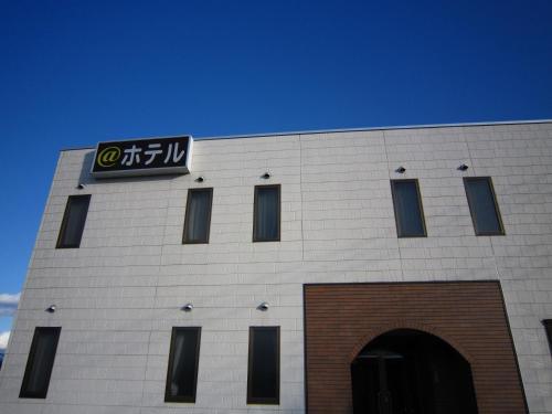 Atto Business Hotel Ichinoseki, Ichinoseki