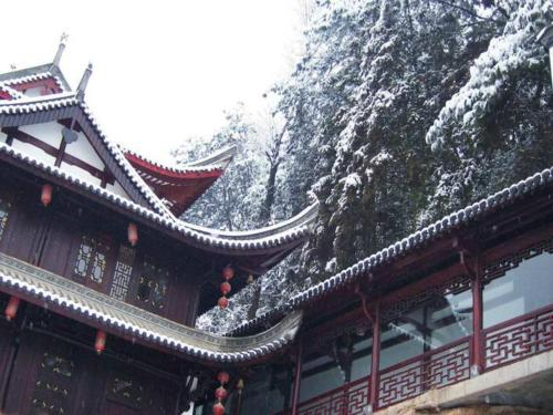 Grand Tea Mansion Wuyuan, Shangrao
