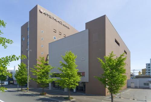 Apple Palace Aomori, Aomori