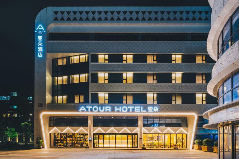 Atour Hotel Qingdao West Coast Tangdaowan Park Branch, Qingdao