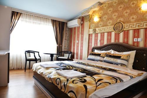 Hotel S Palace, Nova Zagora