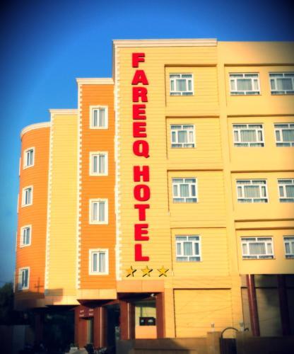 Fareeq Hotel, Arbil