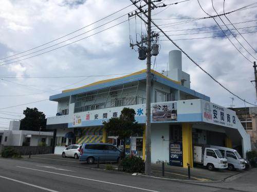 Minshuku Sakiya, Uruma