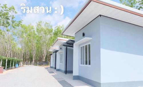 Rim Suan Resort, Tha Phae