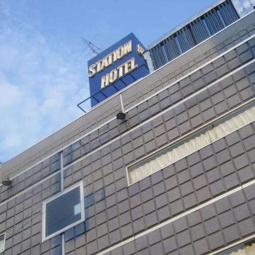 Shinmaebashi Station Hotel, Maebashi