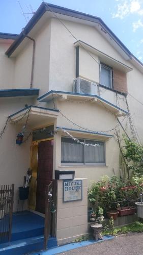 Miyuki House Hostel 1, Matsudo