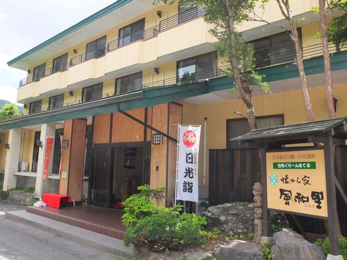 Nikko Green Hotel Natsukashiya Fuwari, Nikkō