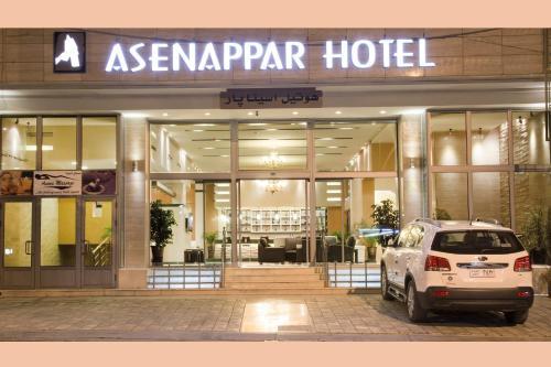 Asenappar Hotel, Arbil