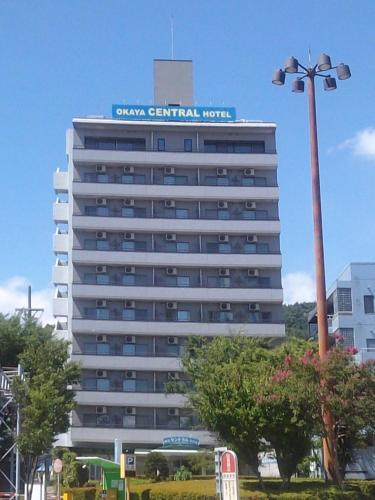 Okaya Central Hotel, Okaya