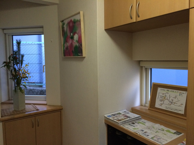 Pension Gorouji, Kusatsu