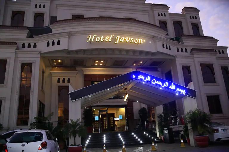 Javson Hotel - Sialkot, Gujranwala