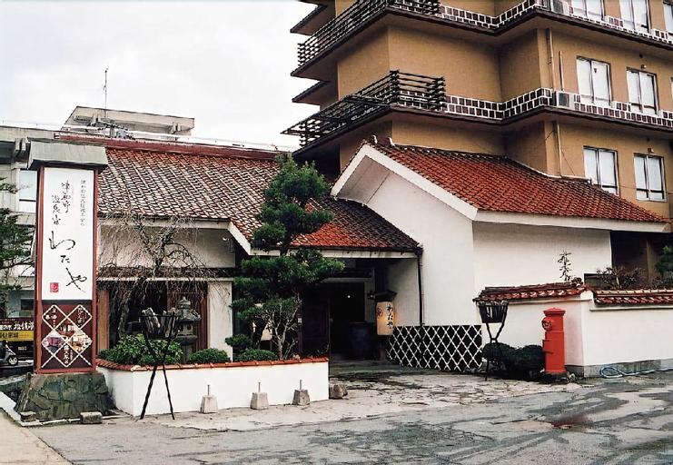 Tsuwano Onsenjuku Wataya, Tsuwano