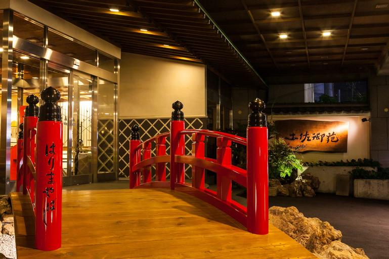 TOSAGYOEN, Kōchi