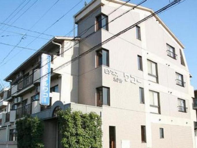 Business Hotel Wako, Inazawa