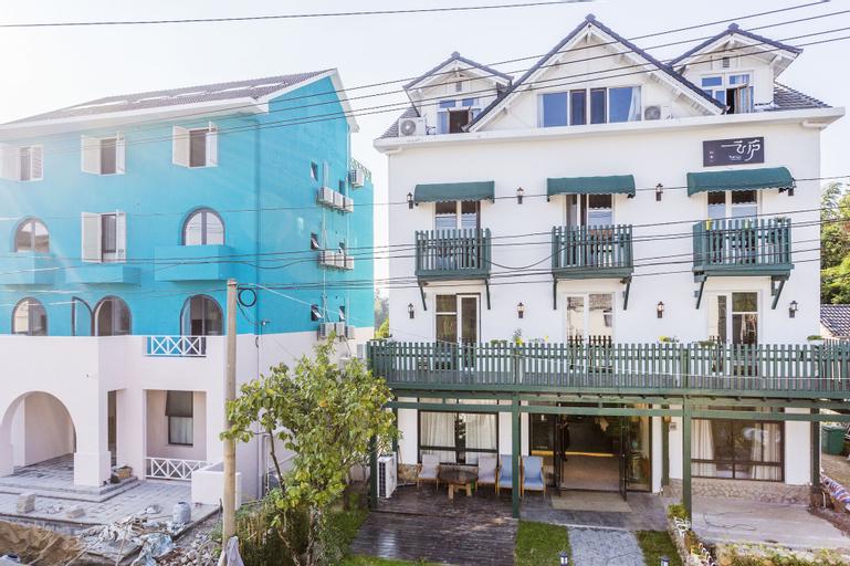 PIGGY Xiao Zhu Hostel, Huzhou